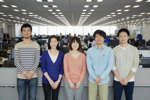 弥生株式会社のオフィス風景